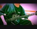 MUCC-CLASSIC ギター弾いてみた guitarcover