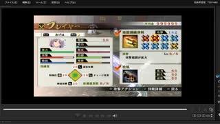 [プレイ動画] 戦国無双4の神流川の戦いをあげはでプレイ