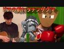 【ポケモン剣盾】バルキー3兄弟とマイナー道場【タチフサグマ編】