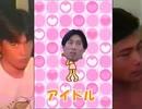リズム天六ゴールド 初心者のアイドル