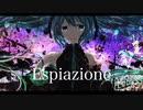 【あまゆき×kyon。】 Espiazione 【歌ってみた】