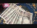 【最強の収入源】ライフメディアを1ヶ月間利用して貯めた10万円分のポイントを現金交換してみた