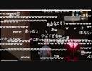 シンジのドラクエ10  ガールズバー編 Ver5