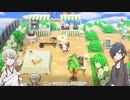 【刀剣乱舞偽実況】伊達太刀の無人島開発日誌 6冊目【あつ森】