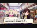 【マージナルヒーローズ】放課後防衛軍part02【OPフェイズ02】