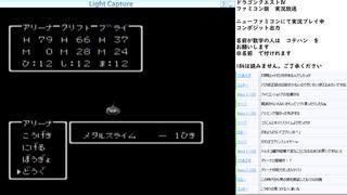 ドラゴンクエスト4 実況プレイ part7