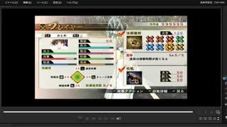 [プレイ動画] 戦国無双4の長篠の戦い(武田軍)をおとめでプレイ