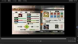 [プレイ動画] 戦国無双4の第一次上田城の戦いをお市でプレイ