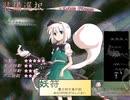 【東方夢幽渺】妖々夢 〜 Snow or Cherry Petal