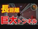 【Minecraft】新メンバー紹介とネザートンネルヘルパー CBW #85 アンディマイクラ (JAVA 1.15.2)