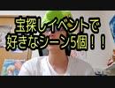 【リクエスト返信】ダーウィンズゲームの宝探しイベントでボクが好きなシーンを5個紹介!!!