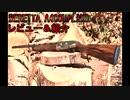 【猟銃】BerettaA400Uplandのレビュー&紹介をするよ!