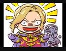【ナーシェン】Suspicious~三竜将のテーマをアレンジしてみた【封印の剣】