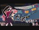土田浩翔ワールドに吸い込まれる楠栞桜と天開司
