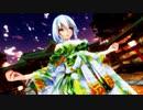 【モデル・カメラ配布】Ray MMD【一心不乱】Tda式 初音ミク Japanese Kimono