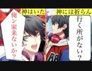 【実況】メインシナリオ~イケブクロ「3章 バトルの行方編」~【ヒプマイARB】