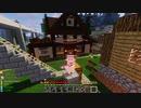 【Minecraft】レミリア春夏秋冬Part.40【ゆっくり実況】