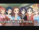 【卓M@s】GIRLS BE SWORD WORLD2.5 セッション11エピローグ【SW2.5】