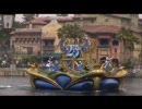 ディズニー25周年ミート&スマイル25周年ver.(その1)