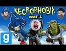 [HOBO BROS]GMODホラーマップ「NECROPHOBIA」を実況プレイ Part 1