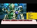 【真・女神転生Ⅳ】神を斃し悪魔を討ち4度目の世界を切り開く 34【ゆっくり実況】