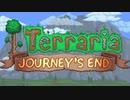 【ゆっくり実況】しがらみの無い旅路の果てに pt.01【Terraria1.4】