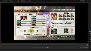 [プレイ動画] 戦国無双4の第一次上田城の戦いをガラシャでプレイ