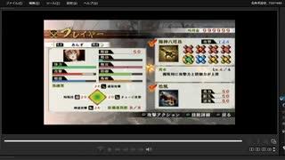 [プレイ動画] 戦国無双4の神流川の戦いをあんずでプレイ