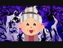 「ボッカデラベリタ」歌ってたらおばあちゃんが乱入してきた