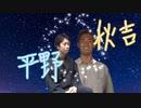 平野探偵事務所~緊縛の館~.mp4