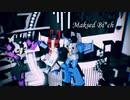 【MMDTF】Masked Bitch