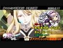 【星翼ゆっくり実況】チキチキ新武器猛レース【096】