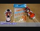ゆっくりと見る 台湾でみつけた変な日本語集 その2 【実写動画あり】