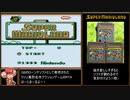 【RTA】スーパーマリオランド Any% 12分25秒052 WR