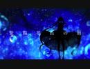 【AIきりたん】紫陽花色の雨【オリジナル・セルフカバー】