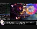大乱闘スマッシュブラザーズSP灯火の星むずかしいany%RTA 3:41:50 Part10(終)