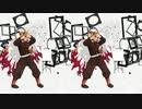 【鬼滅のMMD】B.B.F.【煉獄杏寿郎】3D 立体視