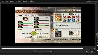 [プレイ動画] 戦国無双4の第一次上田城の戦いをくのいちでプレイ