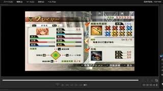 [プレイ動画] 戦国無双4の長篠の戦い(武田軍)をさなえでプレイ