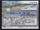KAIDO-峠の伝説-を実況プレイ 45日目昼【迅斗】