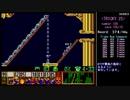 【TAS-WIP】Lemmings Tricky16-30【testrun】