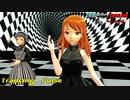 【MMD】縞々5人アイドル~Trancing Pulse~