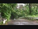 [旅行]横谷峡 乙女滝へ向かって歩く4分半