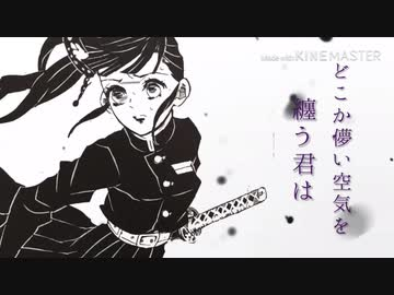駆ける 夜 し に か 【YOASOBI/夜に駆ける】歌詞の意味を解釈!「タナトスの誘惑」の世界に寄り添ったナンバーを解説。