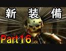 【MHP】ゆっくりファルコンのモンスターハンターポータブルPart16【ゆっくり実況】