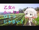 【はめふら】「乙女のルートはひとつじゃない!」アレンジカバー【ONE -ARIA ON THE PLANETES-】