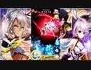 【白猫】Extend Horizon (HELL)