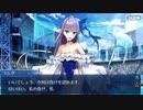 Fate/Grand Orderを実況プレイ 水着剣豪七色勝負編Part23