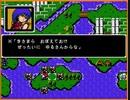 【ファイアーエムブレム暗黒竜と光の剣】名作ゲームをやろう【Part14】