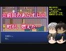 【刀剣乱舞】神さまおやすみ! その13(最終回)【偽実況】